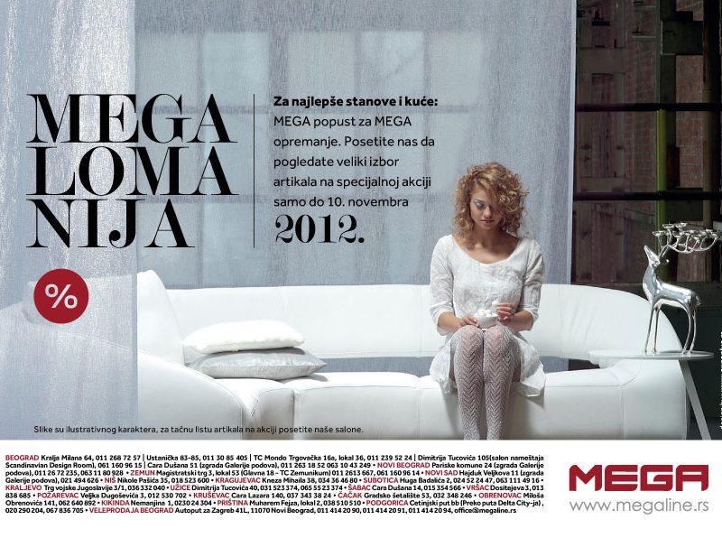 MEGAlomanija